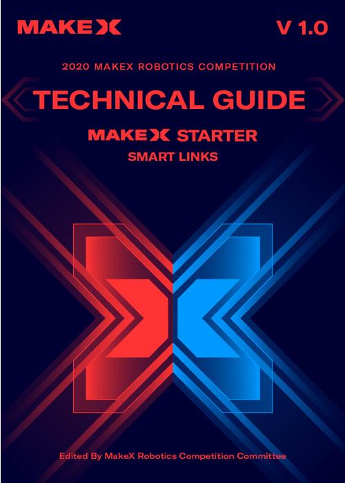 Guía técnica en inglés