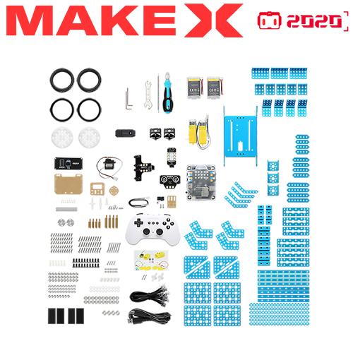 Make X 2020 Starter Kit